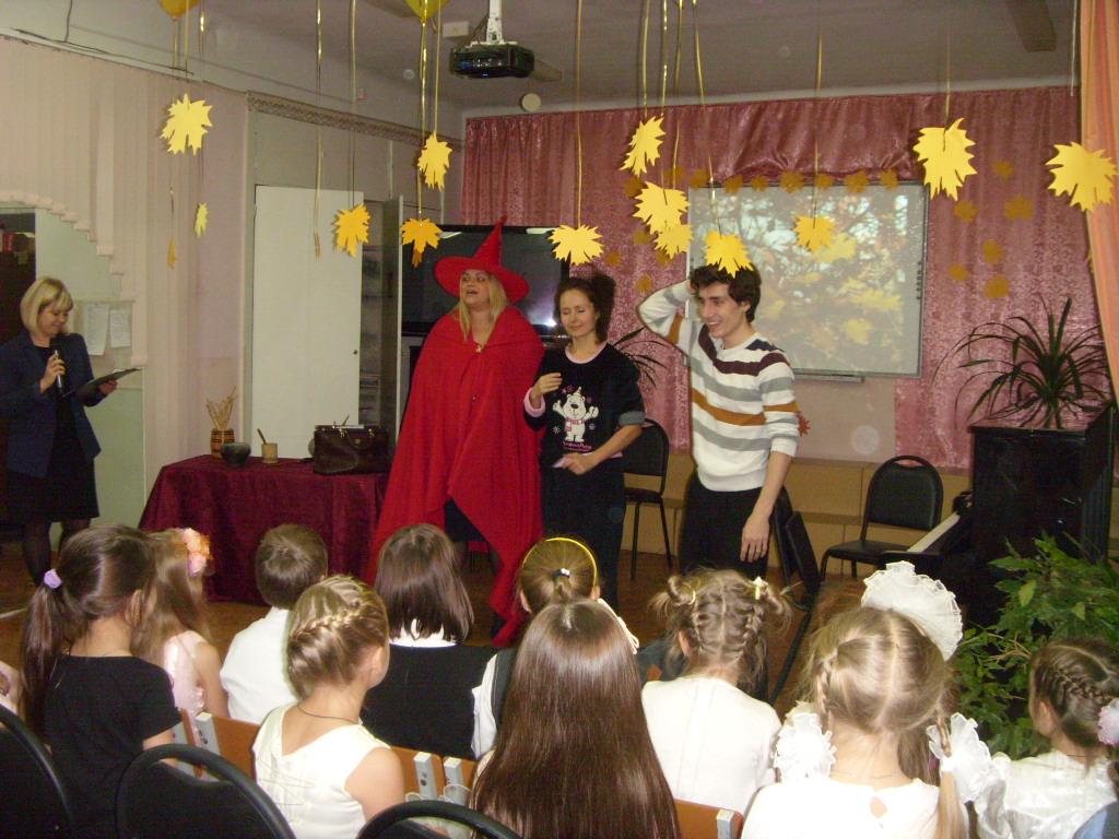 Посвящение в первоклассники театрализованный сценарий